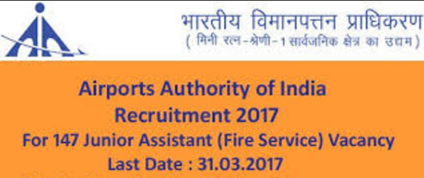 AAI Recruitment 2017