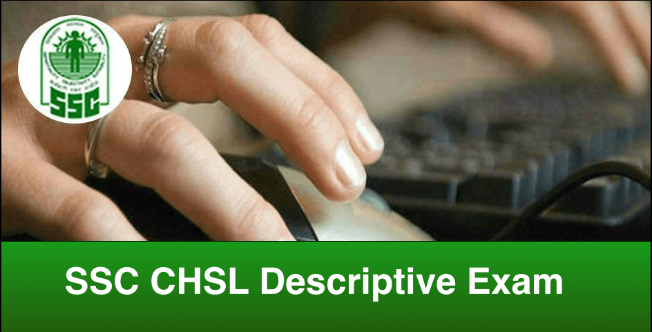 SSC CHSL Descriptive Exam Sample Paper