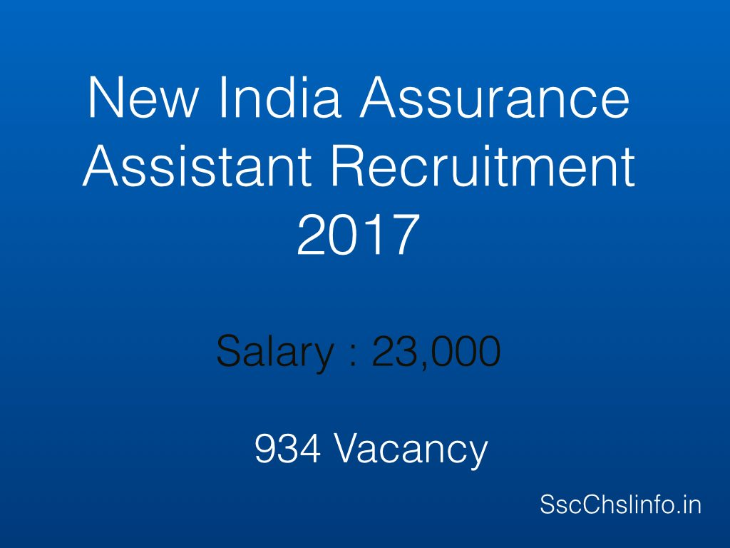 New India Assurance Assistant Recruitment 2017