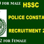 Haryana Police Constable Recruitment 2017 Apply Online