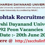 MDU Rohtak 92 Peon Recruitment 2017 Apply Now