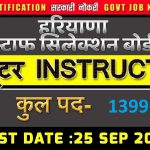 HSSC Recruitment 2017 for Computer Instructor 1399 Vacancy