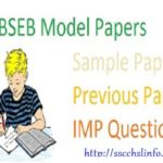 [*Free ] Bihar Board 10th Model Paper 2018 in PDF -Matric Model Question