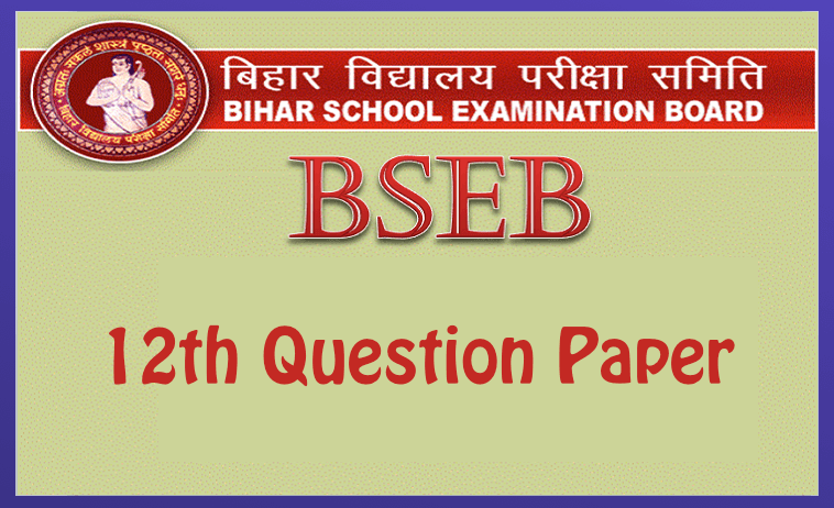 Bihar Board 12th Question Paper