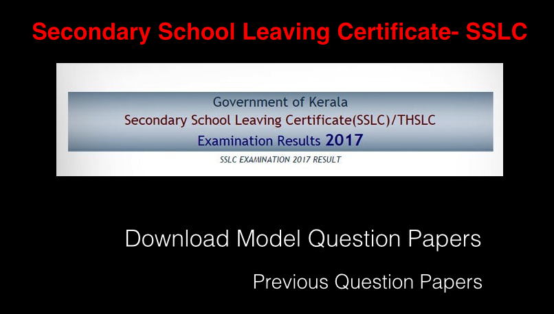 SSLC Model Question Papers