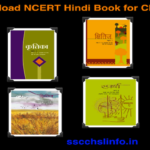 NCERT Hindi Book for Class 10 Kritika Sparsh,Sanchayan Kshiti
