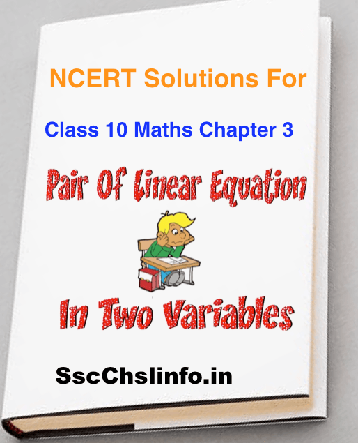 NCERT Solutions For Class 10 Maths Chapter 3