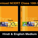 Ncert Class 10th Science Book with Each Chapter in PDF [ Download ]