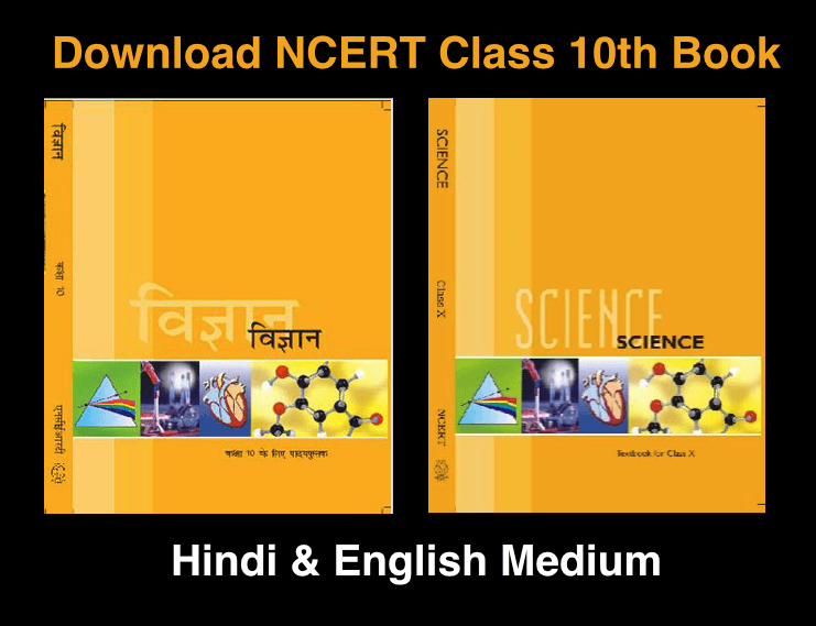 Ncert Class 10th Science Book