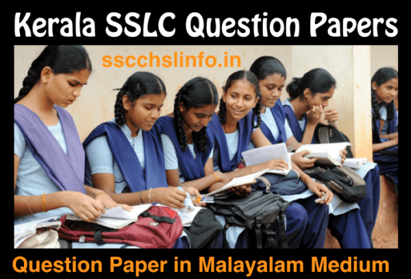 SSLC Model Question Papers (1)