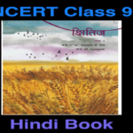 NCERT Class 9 Hindi Book In Pdf Download Free Of Cost @