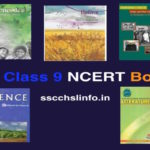 NCERT Books For Class 9 In Hindi & English Medium Download Now !